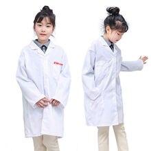 Детская белая лабораторная куртка медицинская лаборатория дети мальчики девочки склад доктор рабочая одежда Больничная Униформа техника одежда