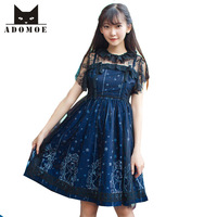 2017 Summer New Women Lolita Dress Vestido Dress Lace Star Sky Angel Printed Bow Vintage Princess