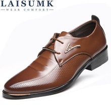2019 LAISUMK Spring Fashion Men Casual Shoes Walking Style Novelty Tie Shoelaces Genuine Leather