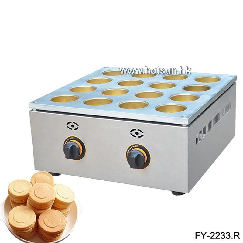 Commercial Non-stick LPG Gas 16pcs Obanyaki Maker Red Bean Waffle Maker Iron Machine hot sale 16pcs gas bean cake machine