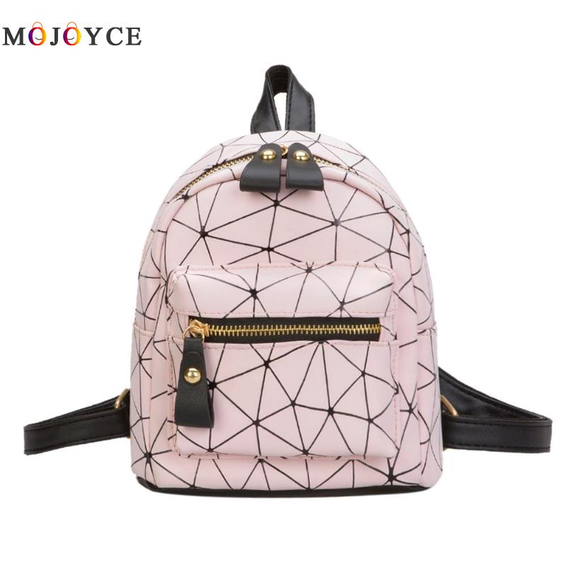 Women Backpack Diamond Lattice PU Leather Mini Backpack Fashion Female Girl Daily Geometry Travel Bag