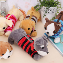 Plush toy 1pc 25cm Chihuahua schnauzer clothing dog zero case pendant students pencil bag stuffed toy creative gift for baby