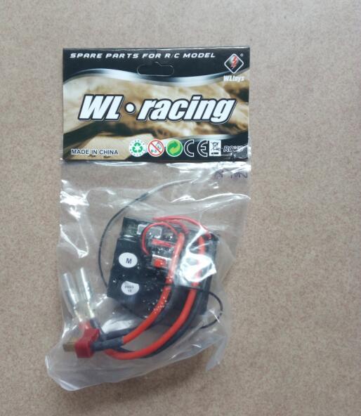 L969-18 Wltoys L969 RC Car Spare Parts 2.4G Receivers Receiving Box
