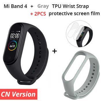 Xiaomi Smart Wristbands CN Add Gray
