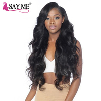 Human Hair Bundles With Closure Brazilian Virgin Hair Body Wave With Lace Closure SAYME Hair Weave