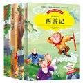 Китайский Китай четыре классических шедевра книги с пиньинь Путешествие на Запад три царства Drearm красных особняков