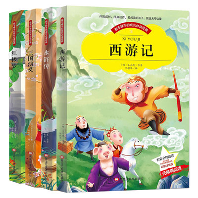 Chinese China Four Classics Masterpiece Books With Pinyin Journey To The West Three Kingdoms A Drearm Of Red Mansions