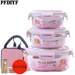 New 3Pcs/set Heat-resistant Glass Lunch Box With Bag Microwave Oven Bowl Fruit Crisper Rectangular 420+660+950 ml Food Container