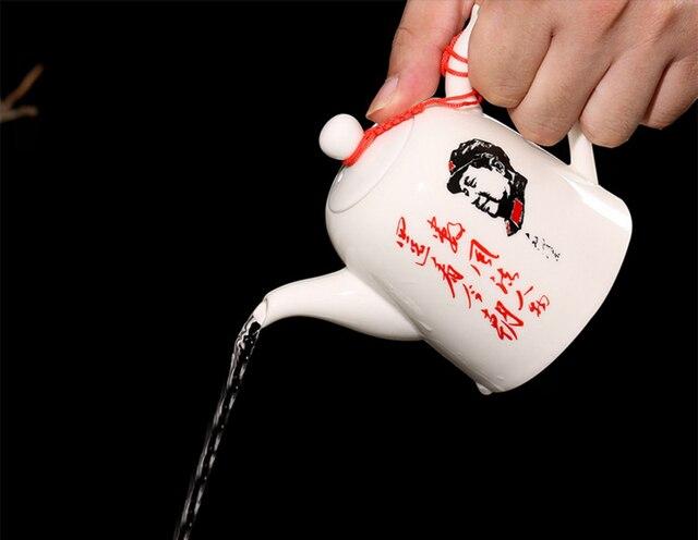 Théière rétro nostalgique 300ml | Théière à motif du président du bureau à la maison, Mao Zedong, bouilloire faite à la main, théière de kung fu, théière de cérémonie du thé