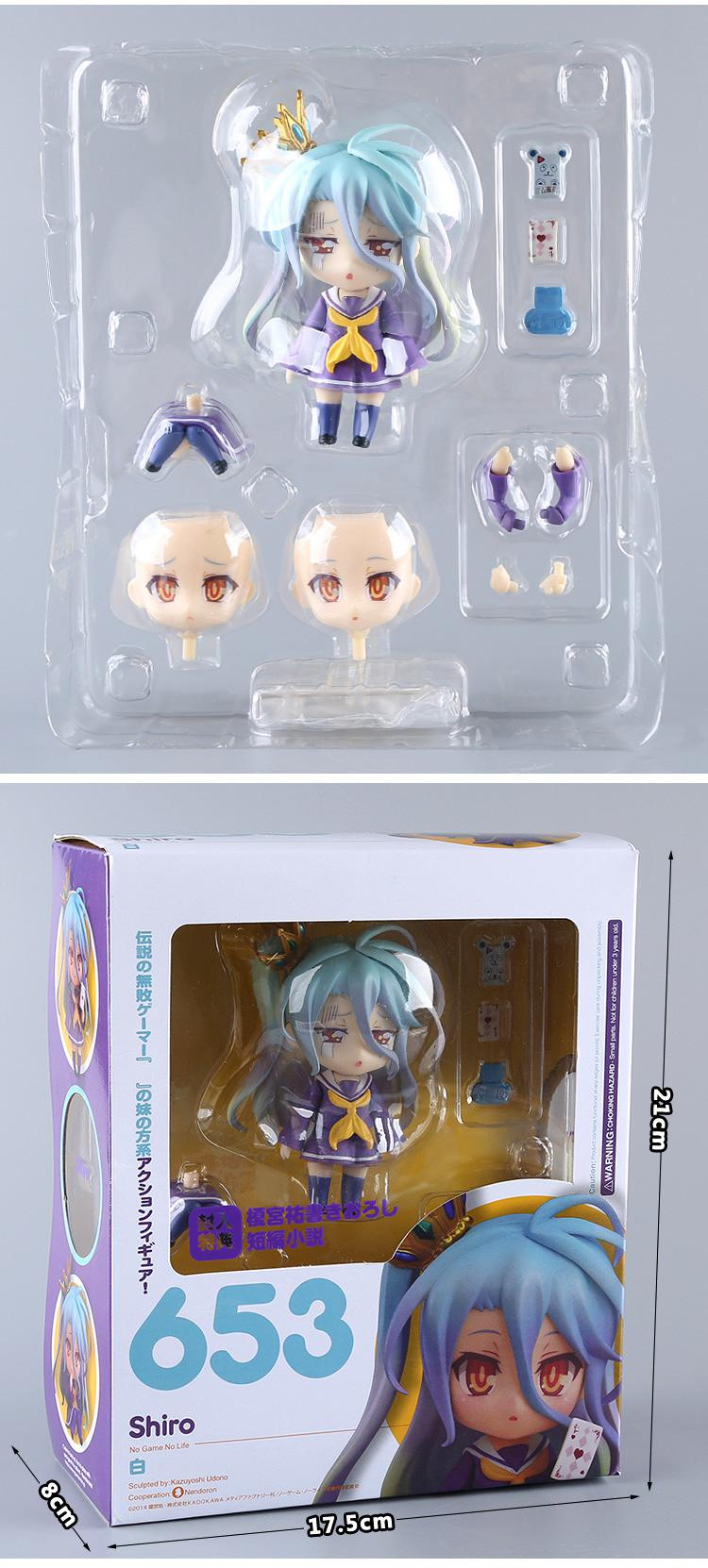NO GAME NO LIFE Nendoroid Shiro 653# Sora 652# PVC Action