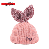 LMFC Winter Hats For Child Baby Mother Toddler Kids Girls Warm Hat Winter Thickening Beanie Lovely