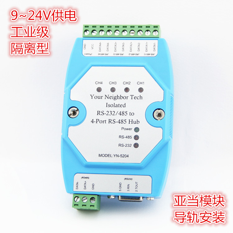 YN5204 Isolated Bidirectional 4 Way Four Port RS485 Hub Repeater Distributor UT5204 1 port rs232 rs485 to 4 port rs485 serial port hub