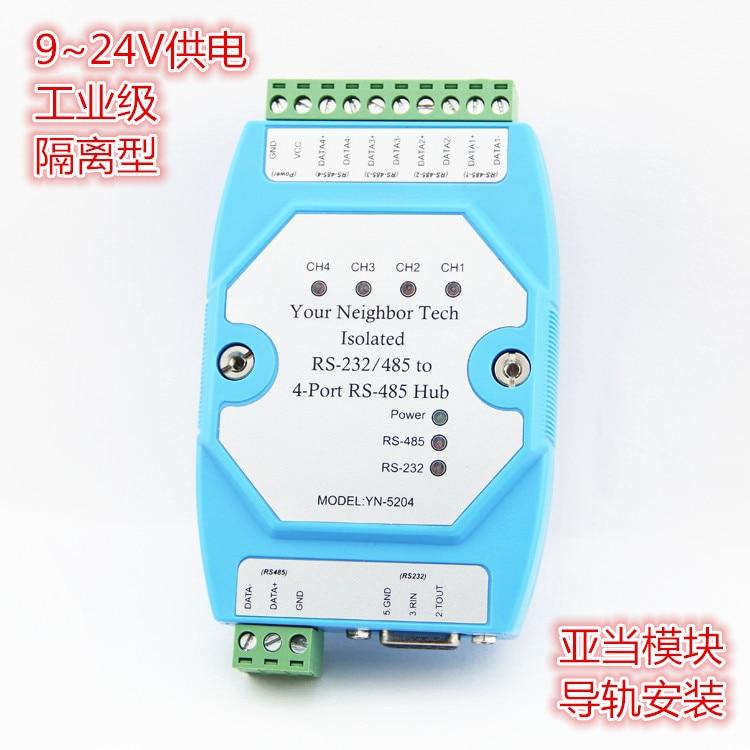 YN5204 Isolated Bidirectional 4 Way Four Port RS485 Hub Repeater Distributor UT5204 bask light 55 m 5204