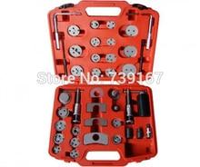 Wholesale prices Universal 40Pieces Disc Brake Caliper Wind Back Piston Compressor Tool Kit ST0149