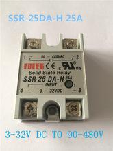 Monofásico SSR-25DA-H na verdade 3 - 32 V DC para 90 - 480 V AC SSR 25DA H relé de estado sólido