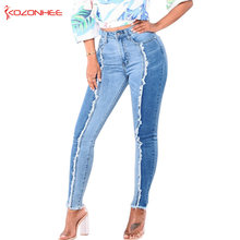 kozonhee Women Stretch White tassels Jeans With High Waist Elasticity Plus Size