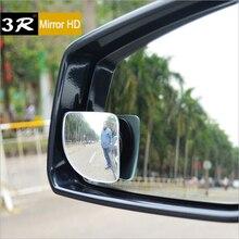 1 Пара Высокое Качество Автомобилей Заднего вида Выпуклое Зеркало 360, Регулируемый Широкий Угол веерообразные Blind Spot Зеркала авто Объектива царапинам(China (Mainland))