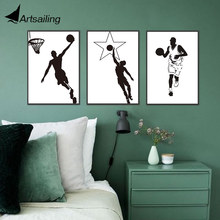 ArtSailing Wall Art Modern Nordic Style Play Basketball Shadow Pictures For Sports Lover Living Room Home Decor Canvas Painting(China)