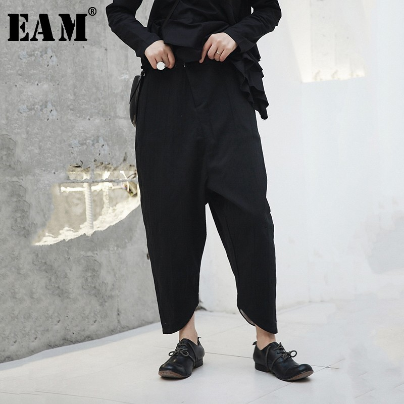 [EAM] 2019 New Spring High Waist Black Fold Pleated Loose Irregular Harem Pants Women Trousers Fashion Tide JH423