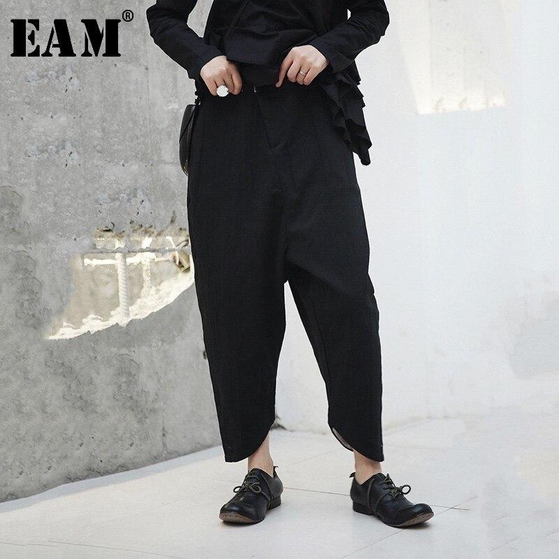 [EAM] 2020 New Spring High Waist Black Fold Pleated Loose Irregular Harem Pants Women Trousers Fashion Tide JH423