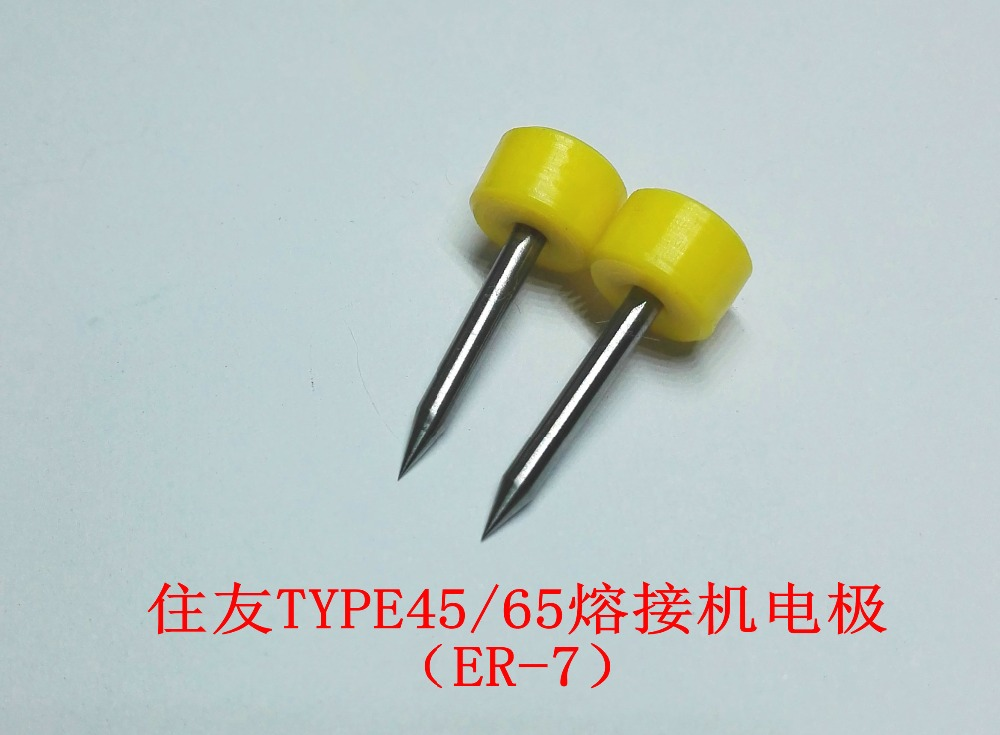 Free Shipping ER-7 Electrodes for Type-65 Type-45 Fusion SplicerFree Shipping ER-7 Electrodes for Type-65 Type-45 Fusion Splicer