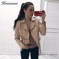 Hirsionsan Leather Jacket Women 2017 Autumn Zipper Pink Faux Leather Coat Turn Down Collar Short Motorcycle