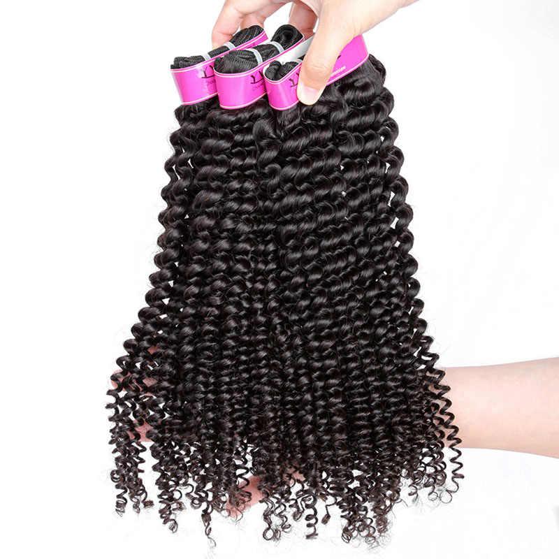 Pelo brasileño de la Virgen rizada de Yonne tejido 4A 4B paquetes de pelo humano sin procesar Color Natural