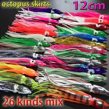 more color choose  fishing octopus skirts size:12CM 8kinds 10pcs/lot soft bait