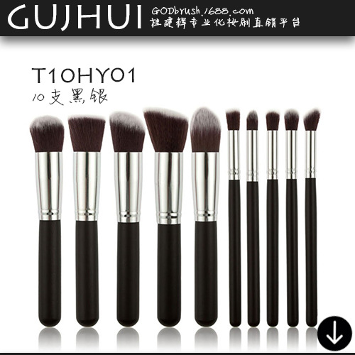 цены 10 Cosmetic Brush Set Face Five Brush Brush Eye Five Five Silver Gold and Black Color Is Optional