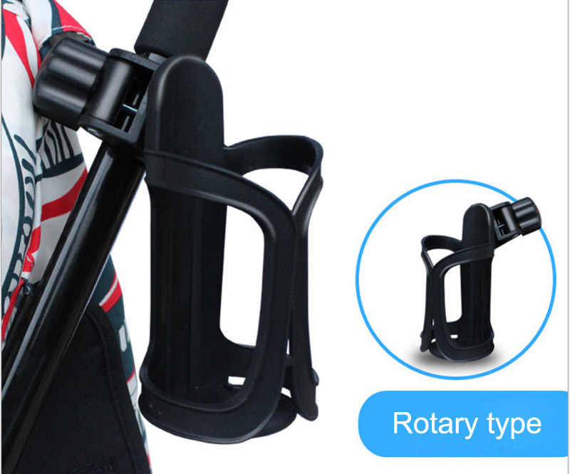 Baby Stroller Cup Holder Cart Baby Stroller Accessories for Milk Bottles Rack Bicycle Bottle Holder Infant Stroller Accessories
