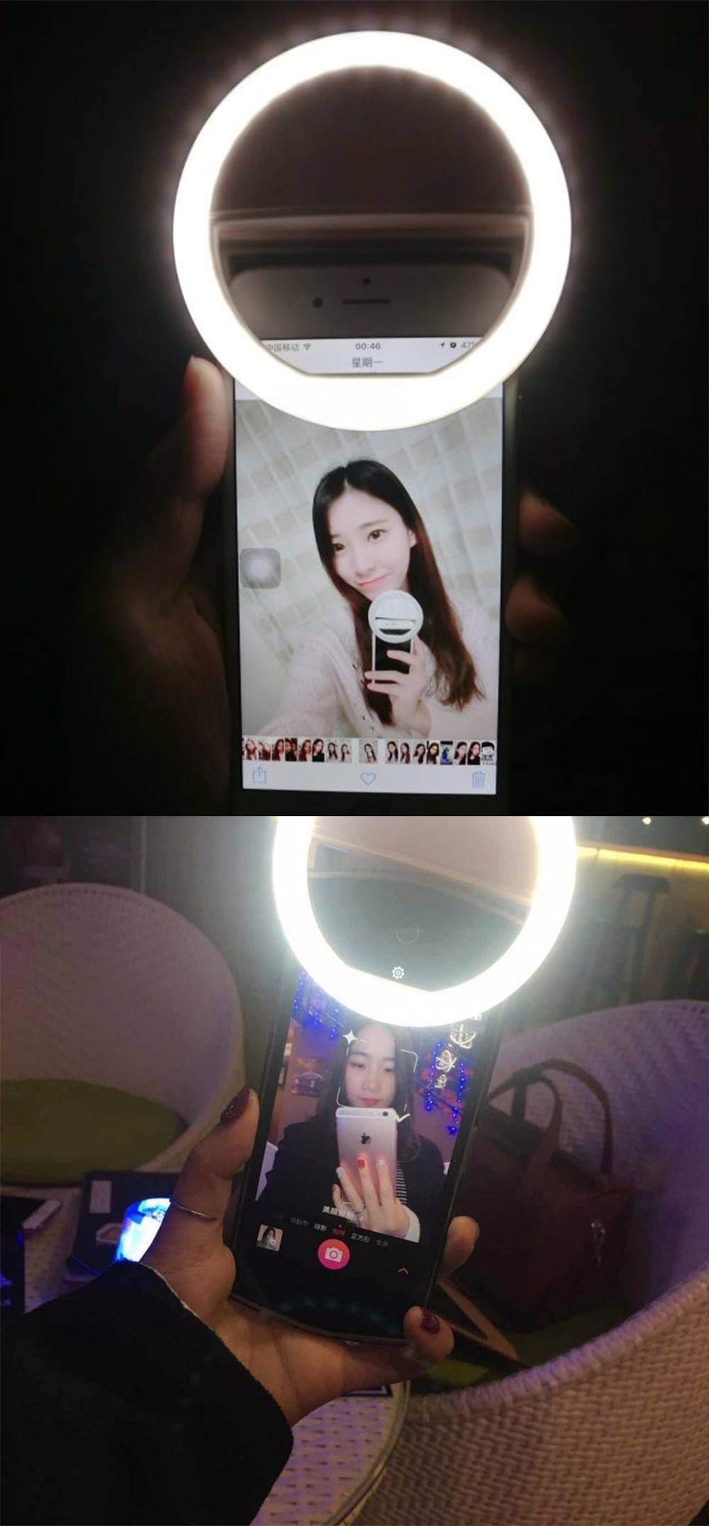 Practical and Portable Selfie Flash LED Phone Camera Ring Light For Apple Iphone Samsung HTC 13
