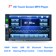 Car Media Player 7023B 7″ 2 DIN Touch Screen Digital TFT 1080P Audio Radio MP5 Player Support USB Bluetooth FM Rear View Camera
