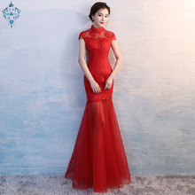 Ameision 2019 New Red Elegent Long Bride Toast Evening Dress Trumpet Lace Mesh Slim Formal Gowns Dresses
