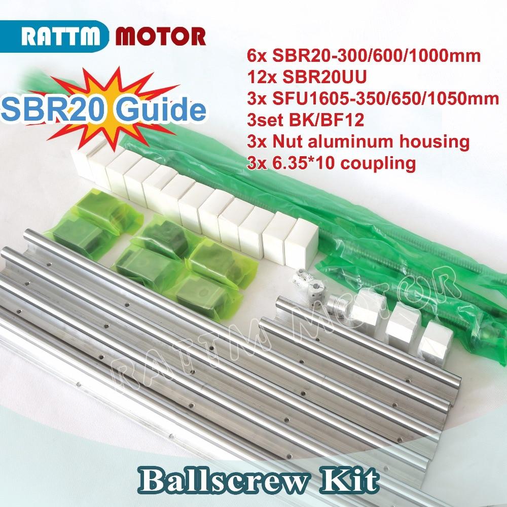 SBR20-SFU1605 350 650 1050mm