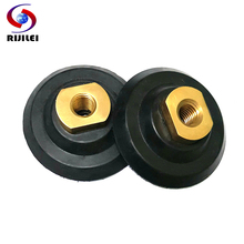 3JT Wholesale 3/ 80mm premium rubber backer pads/rubber back up pad(finely design)/precisely manufature