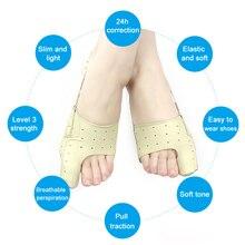 цена на 1 Pc Bunion Toe Separator Corrector Straightener Brace Hallux Valgus Orthosis Pain Relief Support Hot Mdf