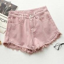 Candy Color Denim Shorts Women 2019 Summer Streetwear Ladies High Waist Jeans Shorts Casual Slim Burr Short Jeans Female
