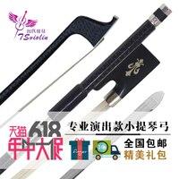 Carbon Fiber Violin Bow Violin Bow Plaid Bow Beautiful Carved Ebony Carbon Rod Tail Base
