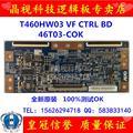 HE420FF-B57 logic board T460HW03 VF CTRL BD 46T03-COK