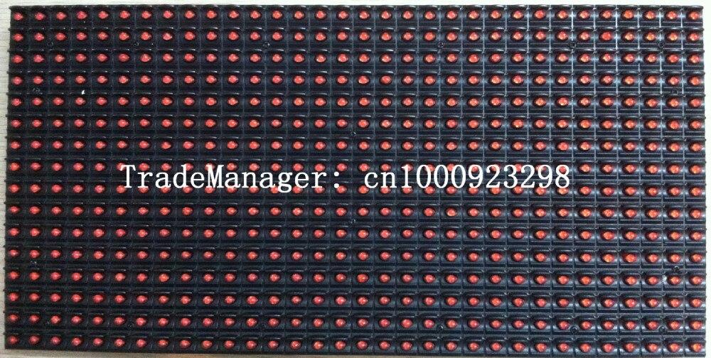 P10 Ашық қызыл түсті түспен панельді - LED Жарықтандыру - фото 2