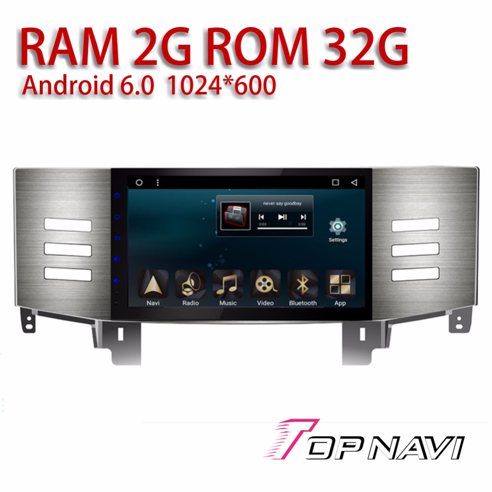 Vehicle Multimedia Players for Toyota REIZ 2007 2008 2009 9 Android 6.0 Topnavi Car Auto Media Audio Output Stereo Amplifier