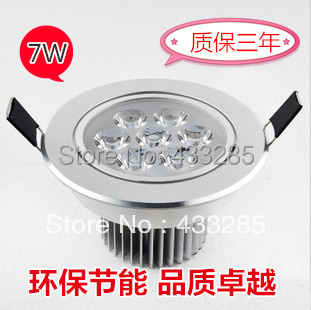 high power 7W AC85-265V frosted led ceiling downight light recessed led dowm lamp