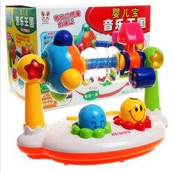 Музыкальные детские игрушки, вращающаяся музыкальная подсветка, фитнес-рамка, детские развивающие игрушки с коробкой, подарок