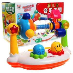 Musical Baby Toys Music Rotati