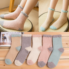 цена на IOLPR women socks  Winter Warm Sleep Bed Socks  stitching Fuzzy Socks Coral Fleece Floor Sox halloween Pink socks plus size
