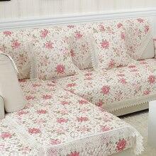 Четыре сезона диван полотенце лен диван Чехол Европейский кружево ткань искусство противоскользящие диван подушка универсальный диван полотенце