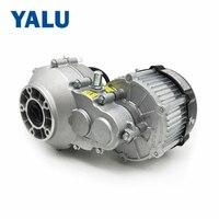 YALU 350 Вт 48 в электрический велосипед автомобиль трек на основе тележки двигатель бесщеточный BM1418HQF BLDC дифференциальный мотор шестерни для