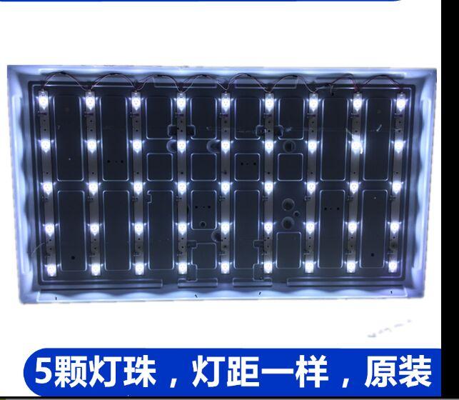 100% NEW Original LED Backlight strip 9 PCS/lot 39...