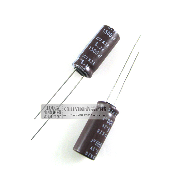 Electrolytic Capacitor 1500UF 6.3V Volume 10X13MM Capacitor 10 * 13 Mm