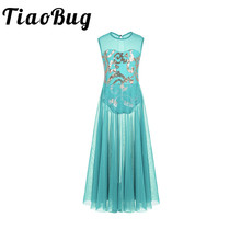 Tiaobug Tulle Flower Girl Dresses Maxi First Communication Dress For Prom Evening Gowns vestidos de comunion Stage Performance